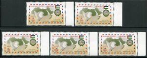 Palästina Palestine 2012 Tag der Post Landkarte Gemeinschaftsausgabe 259-263 MNH