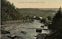 Russia, Tatarstan, Kazan, River Scene, Landscape, Old Postcard