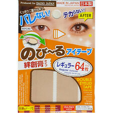[DAISO] Double Fold Eyelid Adhesive Tape Sticker (No354 REGULAR) @cosme Winner