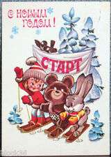 1979 Russian card HAPPY NEW YEAR!: Girl, Bunny and Mishka at skiing competition