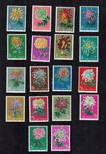 PR China 1960 S44 Chrysanthemums Scott 542-559 Full set MVLH Original gum