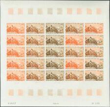 Níger, Aéreo. MNH **Yv 116(25). 1969. 100 f multicolor, hoja completa de veinti