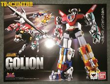Bandai Soul of Chogokin GX-71 GoLion Voltron Defender of the Universe Figure