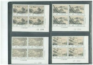 Taiwan R.O China,1987 Madame Chiang Kai-shek's Painting  蔣夫人畫 . Block of 4 mnh