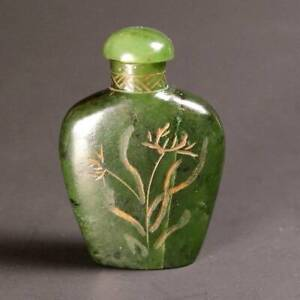 19C Antique Chinese YU Stone Snuff Bottle - Engraved Bamboo Motif & Gold Touch