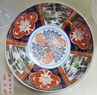"""LARGE Antique Japanese Bowl Arita Ware Imari Signed Meiji Period 9.5"""" Dia."""