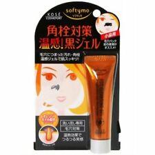 Kose Softymo Hot Pore Cleansing Black Gel for Nose 25g