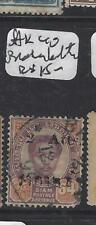 Thailand (P0606B) Rama 2A/64A Sak 40 Broken Letters Vfu