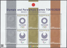 Japan - New Issue 26-08-2019 - Olympic and Paralympic Games Tokyo 2020