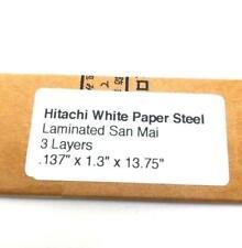 San Mai bar stock w/Hitachi White Paper 2 Steel core 3 layer knife making billet