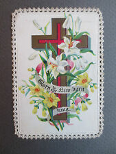 Vintage Greetings BOOKMARK Christmas Cross Glory to the New Born King Floral OLD