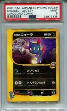 Pokemon Japanese 2001 Promo Sneasel Glossy Corocoro Comics PSA 9 VERY RARE!