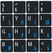 RUSSIAN LETTERS KEYBOARD STICKERS ( BLUE ) TRANSPARENT