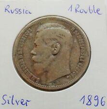 Original 1896 Russian Empire Nicholas II Silver 1 Ruble Rouble Russia Coin