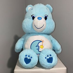 "Care Bears Plush Stuffed Blue Bedtime Bear Toy Animal 2015, 20"" Tall, Clean!"
