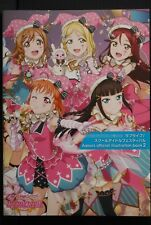 JAPAN Love Live! School Idol Festival Aqours Official Illustration Book 2