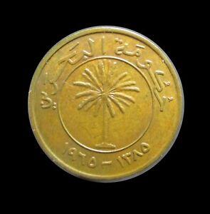 BAHRAIN 5 FILS 1965 1385 KM 2 #5019#
