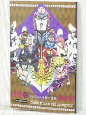 JOJO'S BIZARRE ADVENTURE Art Book GOLDEN WIND Anime Guide 2019 Ultra Jump Ltd