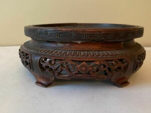 """Antique Chinese Hard Wood Stand Display for Vase LARGE  for 5 1/2"""" BASE Carved"""