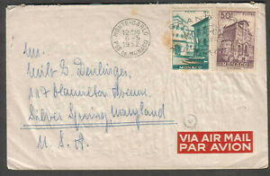 Monaco 1952 air mail cover Monte Carlo to Silver Spring MD