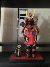 Authentic Samurai Display Figure Armor Series - B-07 Imagawa Yoshimoto
