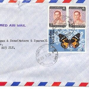 CF213 Thailand Cover BUTTERFLIES 1978 Registered Air Mail 13b Hants INSECTS