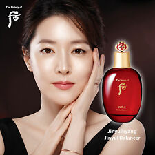 The History of Whoo Jinyulhyang Jinyul Balancer 150ml (Korea Cosmetic)