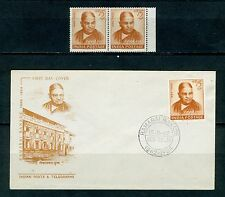 India FDC (first day cover): 1962 Ramabai Ranade  FDC and stamps