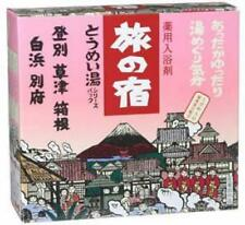hm0107 Hot Spring Medicinal Bath Salt TABINOYADO Japanese Onsen 15packs