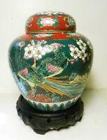 Hand Painted GOLD IMARI Ginger Jar (GIM 3)Red-Green-Gold Blossoms,Pheasants