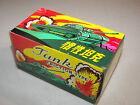 "Friction Type Tin Toy Tank Mint in original box 3.75"""