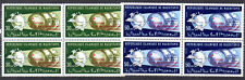 Mauritania, 1974, Sc ##321-2, UPU Centenary, Block of 4, MNH. Complete Set