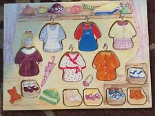 1994 *Dress Me Up* Wooden Puzzle Lights, Camera, Interaction