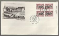 1983 Canada 48c Cradle. Old Utensils Plate Block FDC. First day Cover