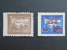2 Vintage 1949 China Train MH Stamps 5&10 Yuan - one overprinted