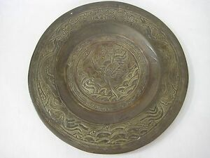 "Vintage Chinese Heavy Brass Hand Engraving Dragon Charger, 12"" Diameter"