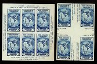 US Stamps: 735 Souvenir Sheet and Farley SP 768 Blk 4 w/ crossed gutters Mint,NH
