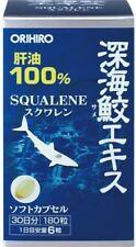 ORIHIRO Deep Sea Shark SQUALENE Soft Capsule 180-Capsules Japan import NEW