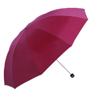 EXTRA LARGE Travel Water Proof  Compact Folding Rain Anti UV Windproof Umbrella