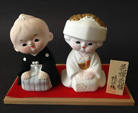 """Japanese 4""""H Groom and Bride Wedding Hakata Clay Dolls Gift Set, Made in Japan"""