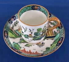 Demitasse Tea Cup & Saucer Ye Olde Chinese Willow Crown Staffordshire Bone Mint