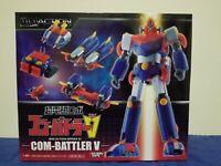 "Action Toys Mini Action Series 01 Com-Battler V 15cm 6"" Action Figure"