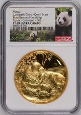 50pc 2017 Sino German Friendship Panda Medal Brass Panda NGC PF69
