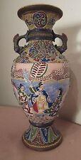 antique handmade Japanese porcelain moriage satsuma ornate enamel pottery vase