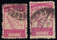 SAUDI ARABIA 1946 RETURN OF KING IBN SAUD 1/2p THE RARE PERF 11 UNSCRATCHED FLAG