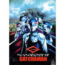 gatchman -Hong Kong Rare Kung Fu Martial Arts Action movie