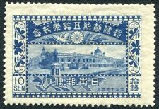 JAPAN-1921 50th Anniversary of Japanese Post 10s Value Sg 205 LIGHTLY MOUNTED/M