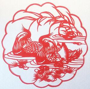 Chinese Folk Art Silhouettes Paper Cuts Mandarin Ducks III