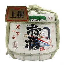 SAKE BARREL EMPTY 300ml ECHIGO OFUKUMASAMUNE NIIGATA JAPAN izakaya samurai kanji