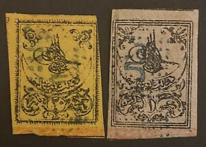 Turkey Ottoman 1863 Tughra 3. Printing Postage Stamps SET Thick Paper SG #5/6